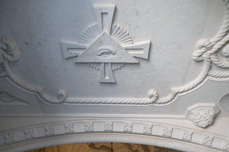 Quinta da Regaleira Sintra Capilla Templario