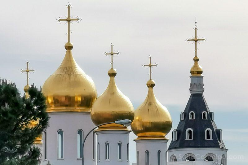 Catedral Ortodoxa Rusa Exterior Detalle Cupulas