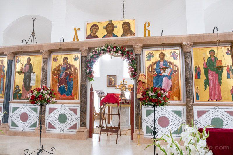 Catedral Ortodoxa Rusa Interior Iconostasio